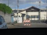 Entrada do CDP de São Bernardo do Campo
